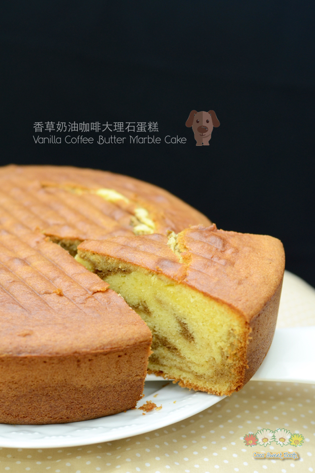 Coco's Sweet Tooth ......The Furry Bakers: 香草奶油咖啡大理石蛋糕 Vanilla Coffee Butter Marble Cake