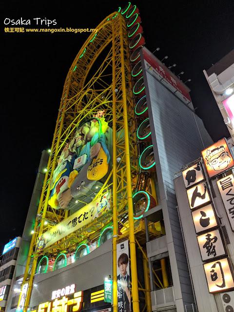 【日本】大阪.京都.奈良.神户8天7夜2018总行程(不专业懒人包游记)