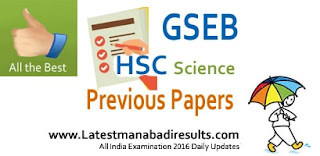Gujarat Board 12th Science Sem 3 Question Papers, Sem 2 Model Question Papers Subject wise, www.gseb.org HSC 12th Previous Question Paper
