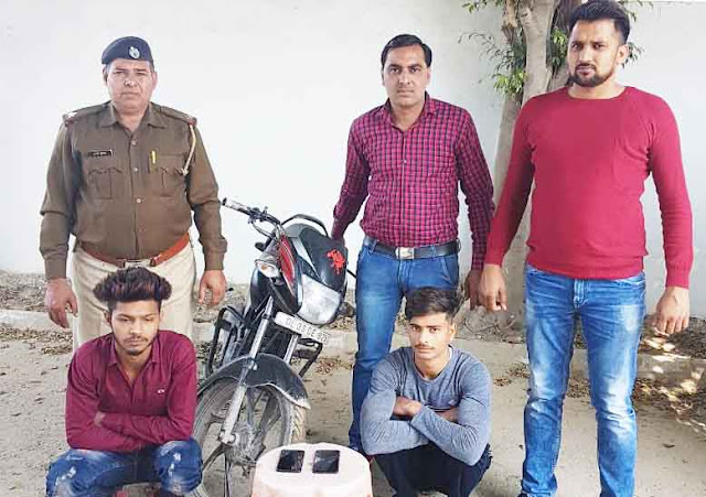 Special Cell No. 85 in Faridabad, dubbed two accused who snatching