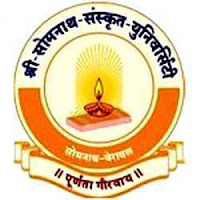 Shree Somnath Sanskrit University Recruitment 2018 for Gruhpati