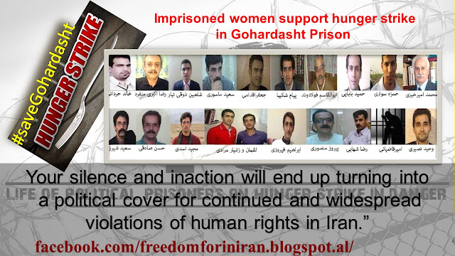 Imprisoned women support hunger strike in Gohardasht Prison