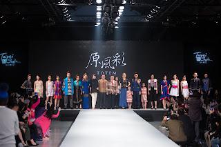 台灣原風彩、NIKE 等品牌點亮台北時裝大秀  2017 Taipei IN Style 完美落幕