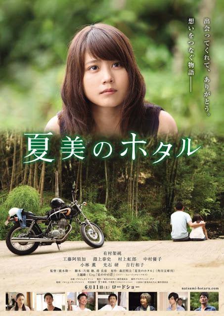 Sinopsis Natsumi's Firefly / Natsumi no Hotaru (2016) - Film Jepang