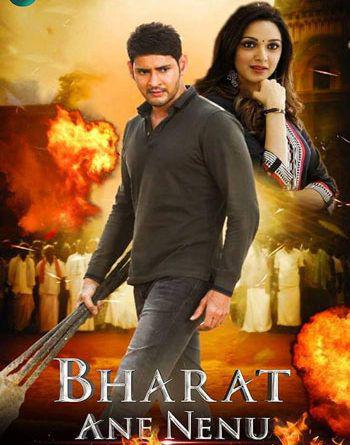 BHARAT The Great Leader google drive link