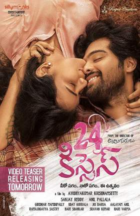 24 Kisses 2018 Hindi Dubbed 1GB WEBRip 720p