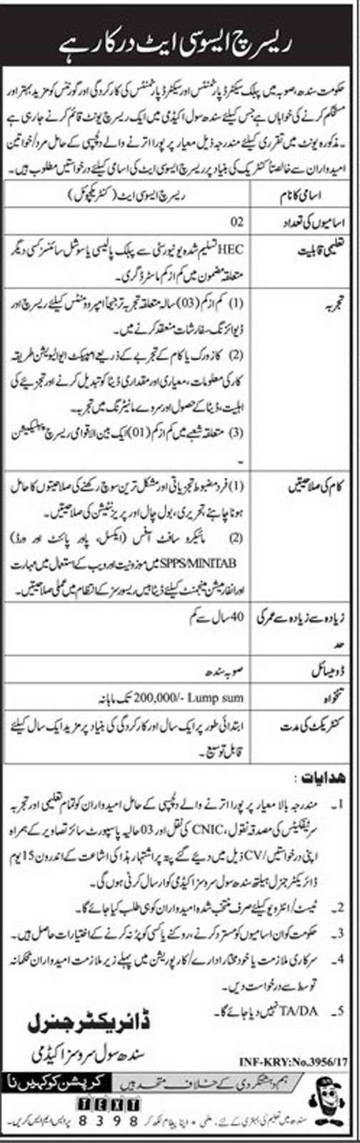 jobs in  Sindh Civil Service Academy Karachi