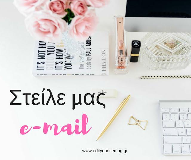 Πώς να κάνεις γνωστό το μπλογκ σου δωρεάν