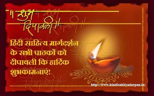 Chanakya Hindi Quotes Wallpaper दीपावली की ढेरों शुभकामनाएं । Wishing All Of You A Very