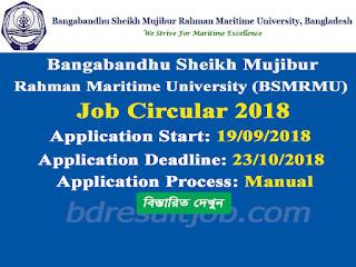 Bangabandhu Sheikh Mujibur Rahman Maritime University (BSMRMU) Recruitment Circular 2018