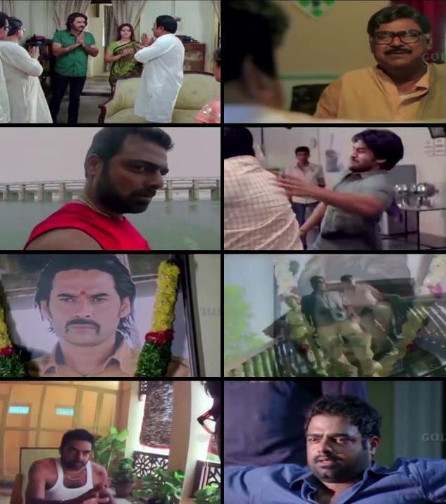 Hero The Action Man 2016 Hindi Dubbed 480p HDRip 300mb