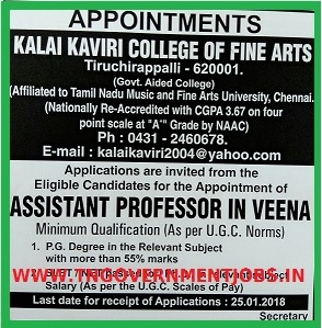 Kalai-Kaviri-College-of-Fine-Arts-Trichy-Recruitment-www-tngovernmentjobs-in-assistant-professor-recruitment-notification-2018