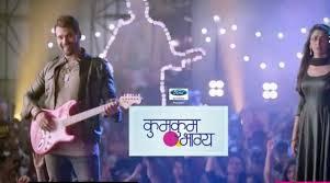 Kumkum Bhagya 15 november 2016 Zee Tv Full Episode Watch Online