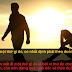 9 câu nói hóa giải những khó khăn trong cuộc đời