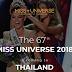 Miss Universo 2018 sera en Tailandia