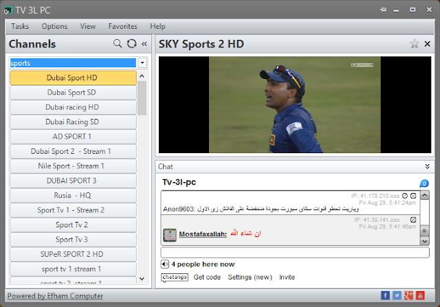 أحدث اصدار لبرنامج Tv3lPc مع مميزات جديدة رائعة لمشاهدة كل القنوات مجانا