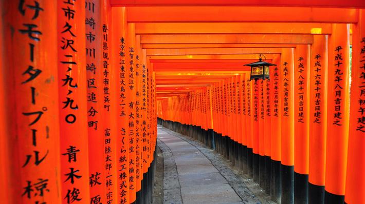 Tour Nhật Bản 3N3D: Kansai - Kyoto - Osaka