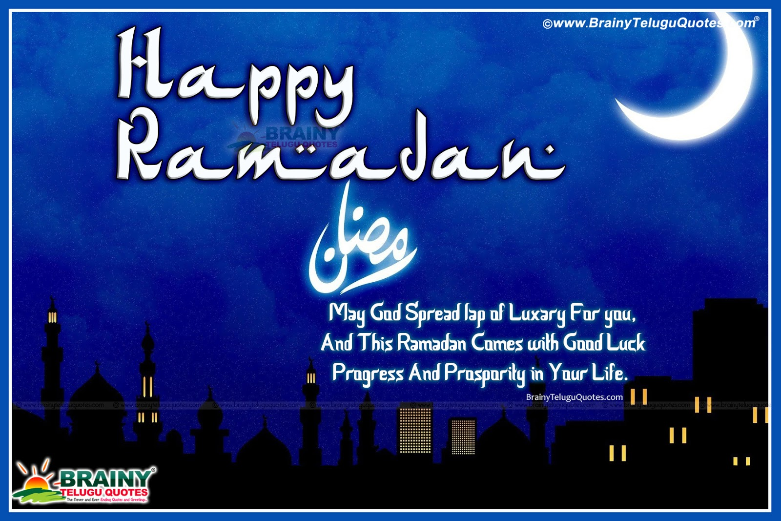 Festival Of Ramadan Greetings And Nice Wishes Messages