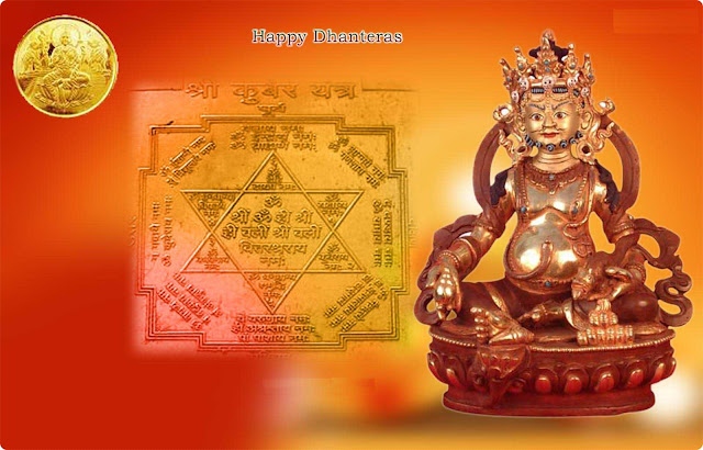 Happy Dhanteras wishes,Messages,SMS.