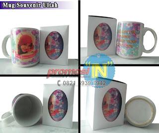 Spesialis Bikin Mug Printing Murah, Spesialis Buat Mug Printing Murah, Spesialis Produksi Mug Printing Murah, Spesialis Order Mug Printing Murah