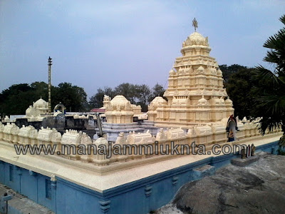 Sree Seeta Rama Chandra Swamy Temple, Ellandakunta, Jammikunta 2