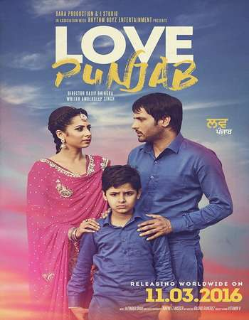 Poster Of Love Punjab 2016 Punjabi 700MB pDVD Xvid Free Download Watch Online