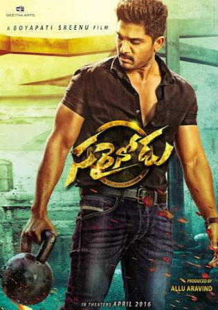 Sarrainodu 2016 HDRip 450MB UNCUT Hindi Dubbed Dual Audio 480p Watch Online Full Movie Download bolly4u