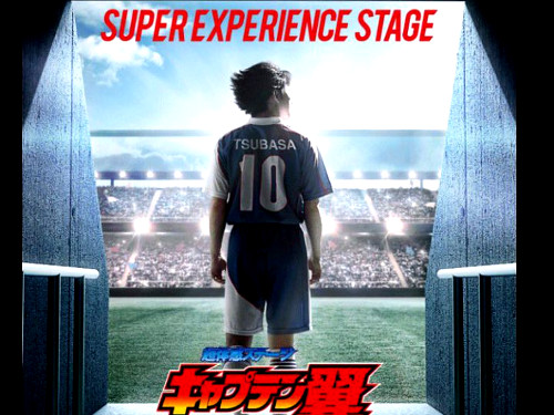 Super Experience Stage Captain Tsubasa