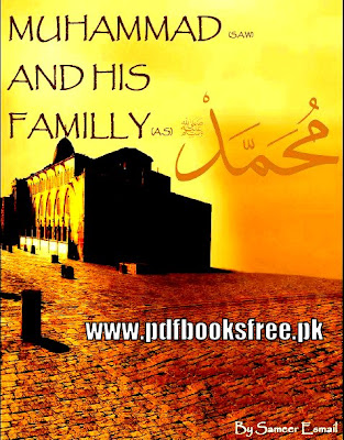Muhammad S.A.W and His Family by Sameer Esmail