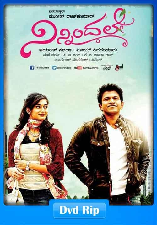 Hindi uncut movie