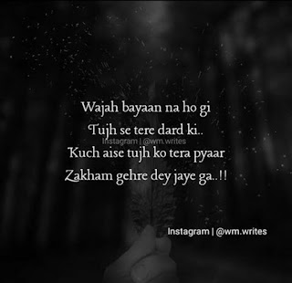 Sad DPs for WhatsApp, WhatsApp DP for Girls/Boys