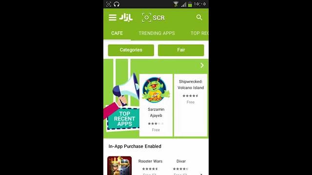 تحميل تطبيق متجر بازار Bazaar للتطبيقات مباشر