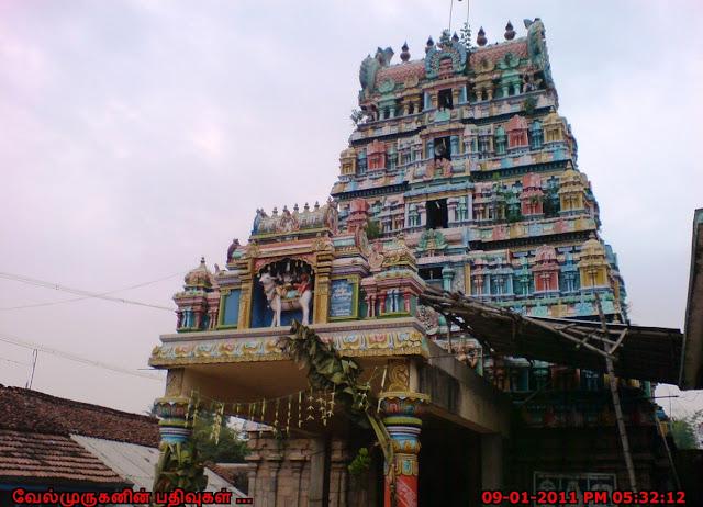 Kanjanoor Sukran Temple
