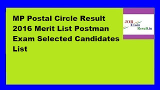 MP Postal Circle Result 2016 Merit List Postman Exam Selected Candidates List