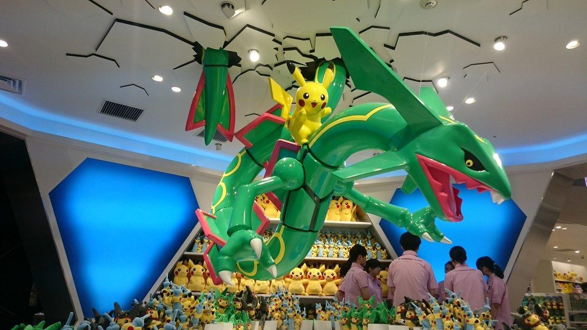 Tokyo Skytree Pokemon Center