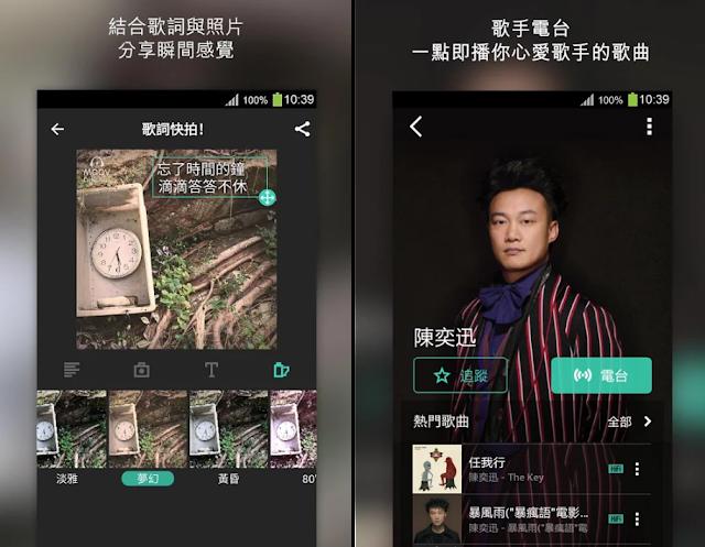 MOOV App