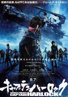 Space Pirate Captain Harlock (2013) สลัดอวกาศ กัปตันฮาร็อค [พากย์ไทย+ซับไทย]