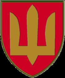 загальна нарукавна емблема артилерії