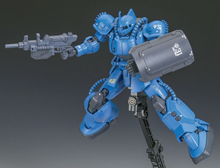 MS-04 Bugu (Ramba Ral Custom) [Gundam The Origin]