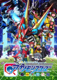 Digimon Universe: Appli Monsters Episode 01-52 [END] MP4 Subtitle Indonesia