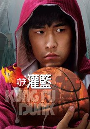 Download Film Kung Fu Dunk and Subtitles