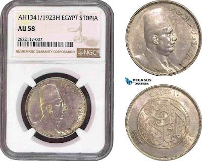 10 قروش 1923 مصر فؤاد