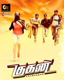 Gugan Tamil Full Movie Download HD