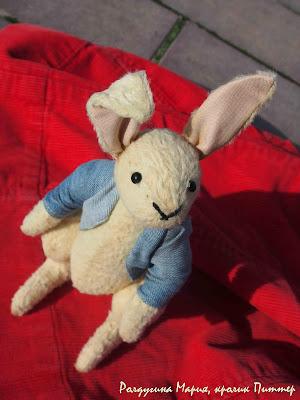 Кролик Питтер купить в Туле
