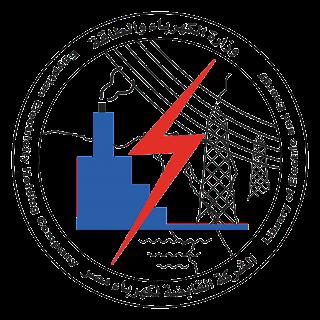 وزارة الكهرباء والطاقة المتجددة الشركة القابضة لكهرباء مصر رئيس مجلس الإدارة إعلان خارجى رقم 1 لسنة 2016