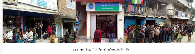 Pepole facing banking problem in mungpoo
