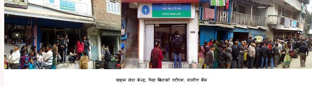 Pepole facing banking problem in mungpoo