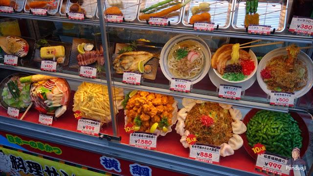 Kuliner di Jepang