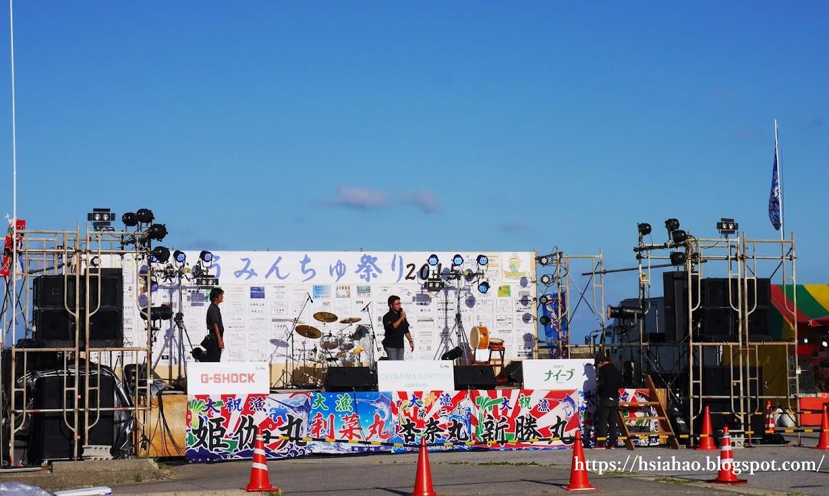 沖繩-景點-奧武島-祭典-うみんちゅ祭り-自由行-旅遊-Okinawa-Ō-jima-Oo-zima