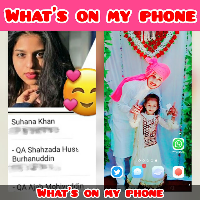 what's on my phone game questions, what's on my phone Husen, what's on my phone questions and answers, what's on your phone challenge, what's on your phone challenge questions , Suhana Khan mobile number